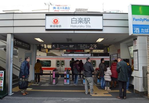 六角橋商店街 (2)_R