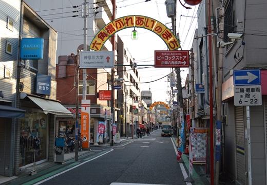 六角橋商店街 (264)_R