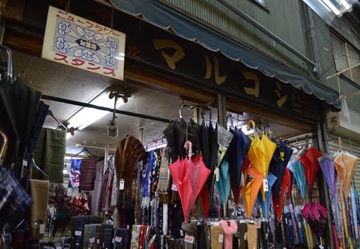 六角橋商店街 (162)_R