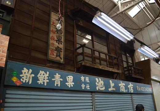 六角橋商店街 (183)_R