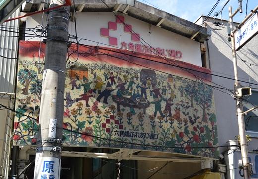 六角橋商店街 (25)_R