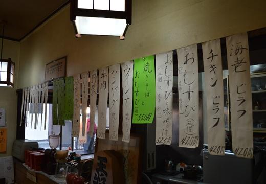 六角橋商店街 (221)_R