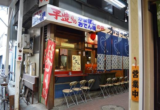 六角橋商店街 (292)_R