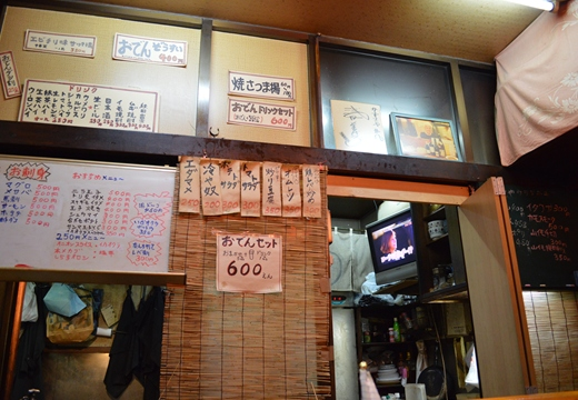 六角橋商店街 (299)_R
