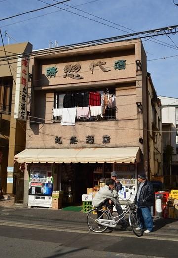 六角橋商店街 (45)_R