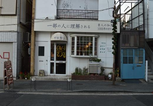 六角橋商店街 (41)_R