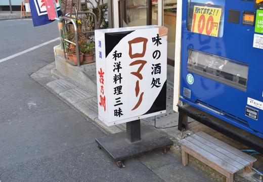 大塚・巣鴨 (48)_R