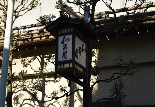 大塚・巣鴨 (132)_R