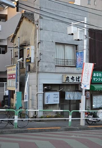 大塚・巣鴨 (246)_R