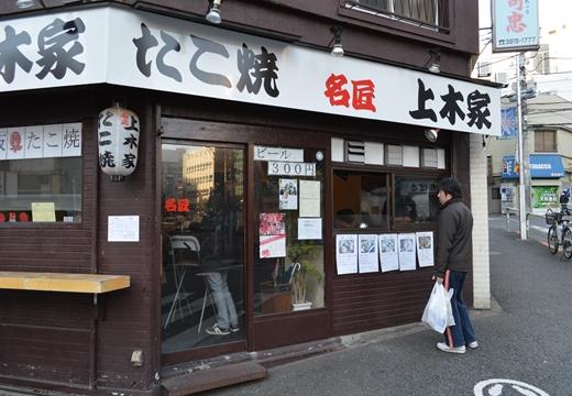 大塚・巣鴨 (251)_R