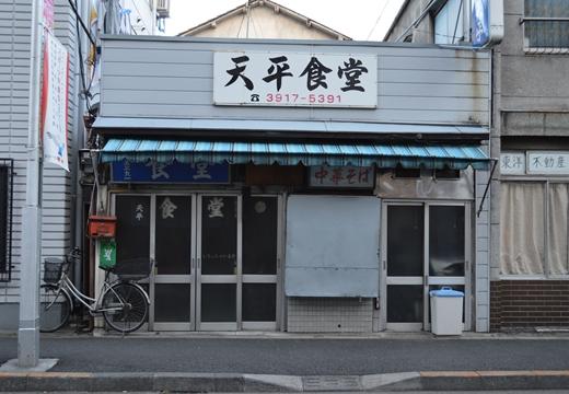大塚・巣鴨 (275)_R