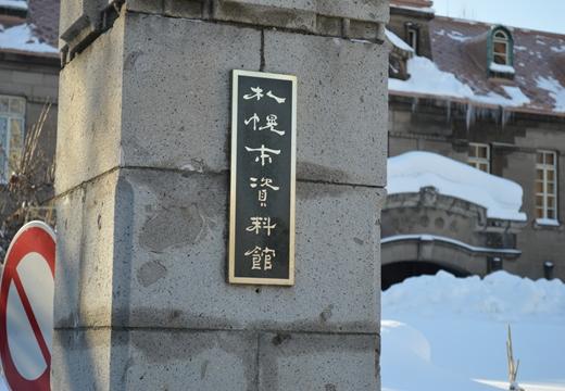 北海道2 (474)_R