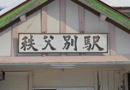 北海道2 (797)_R