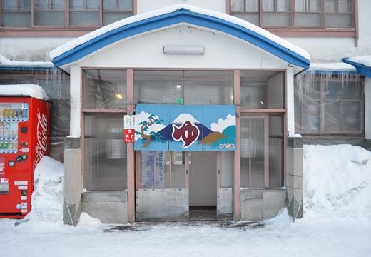 北海道2 (905)_R