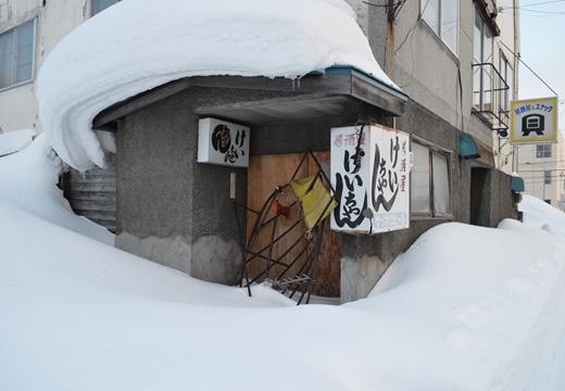 北海道2 (886)_R