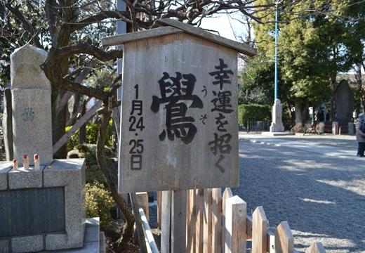 亀戸10 (71)_R