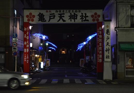 亀戸商店街 (137)_R