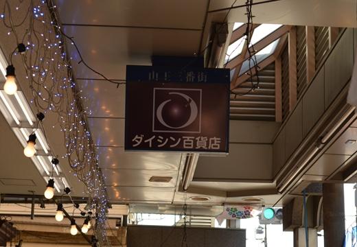 大森 (375)_R