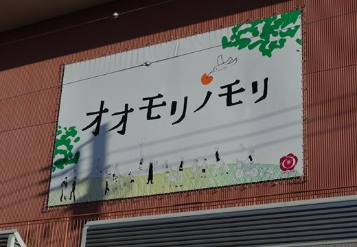 大森 (395)_R