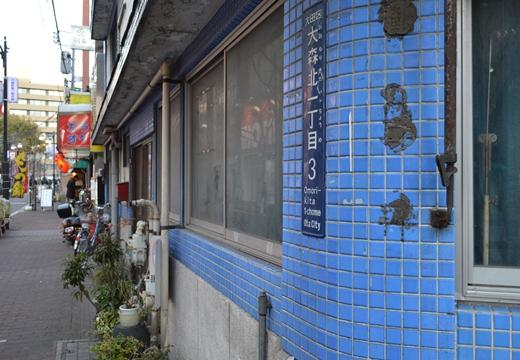 大森 (467)_R