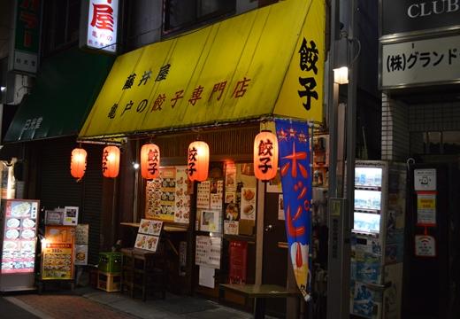 亀戸商店街 (148)_R