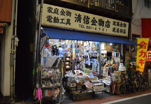 亀戸商店街 (158)_R
