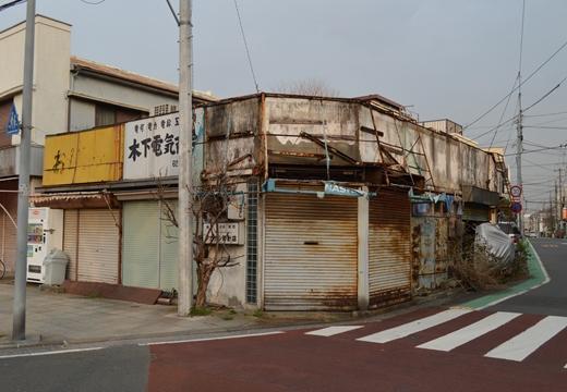 三溪園 (827)_R