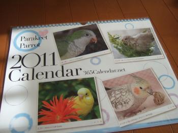 2011カレンダーです