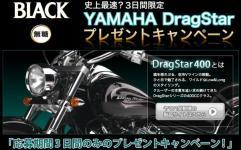 UCC_BLACK_2