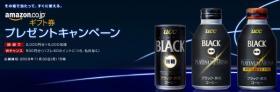 UCC_BLACK