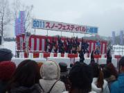工房・2011スノーF3