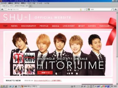 SHU-I HITORIJIME2