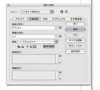 mac1_20120302174248.jpg