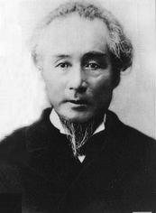 Yoshiyasu_Katsu_in_Meiji.jpg