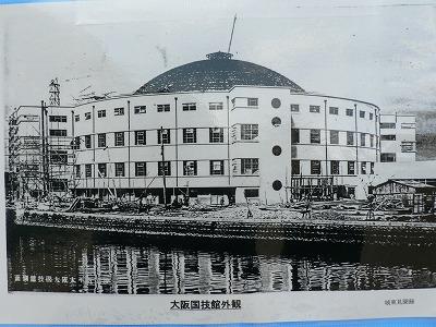 かつての大阪国技館です