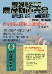 駅前イベントポスター01