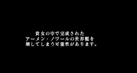 りわーど (1)