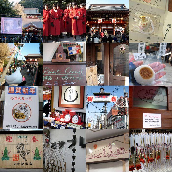 新年の、鎌倉。