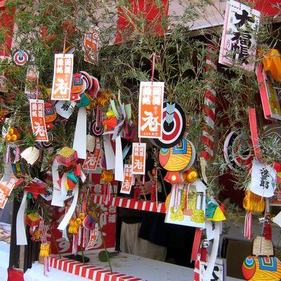 本覚寺~鎌倉えびす。