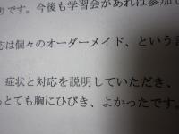 IMG_4247_20111109222336.jpg