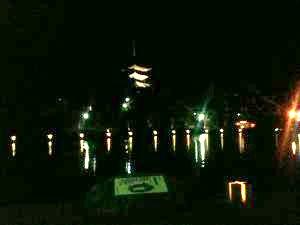 sarusawa0129_convert_20110130112322.jpg