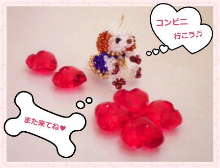 花ブ2013216-3