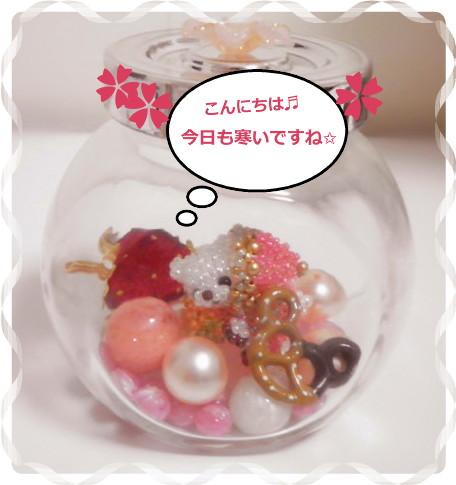 花ブ2013218-1