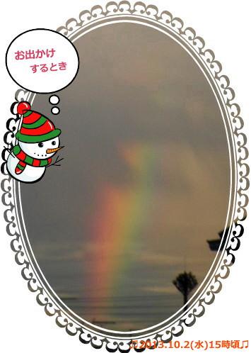 花ブ2013103-2