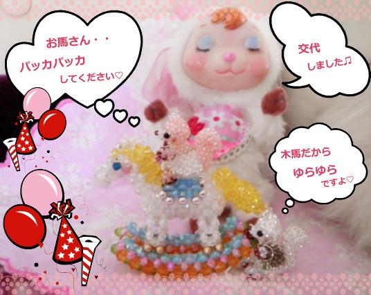 花ブ20131014-4