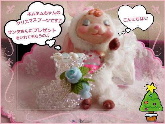 花ブ20131110-1