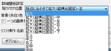 3_20110728195726.jpg