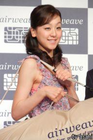 Mao_AirWeave_01.jpg