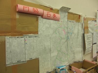 壁の地図@ボラセン