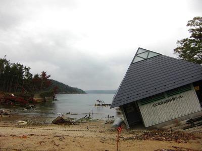 十八成浜海水浴場トイレ